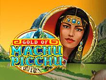 Игровой автомат Мачупикчу