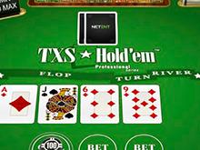 Азартная игра TXS Holdem Pro Series играть