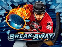 _Break Away